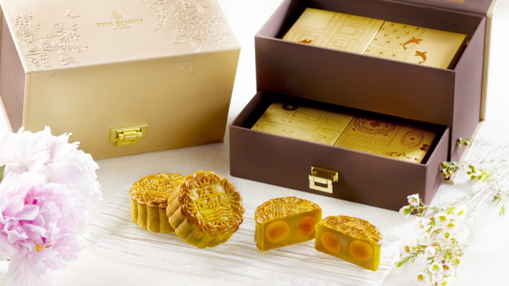 Four Seasons Hotel Singapore Mooncake Storage Box